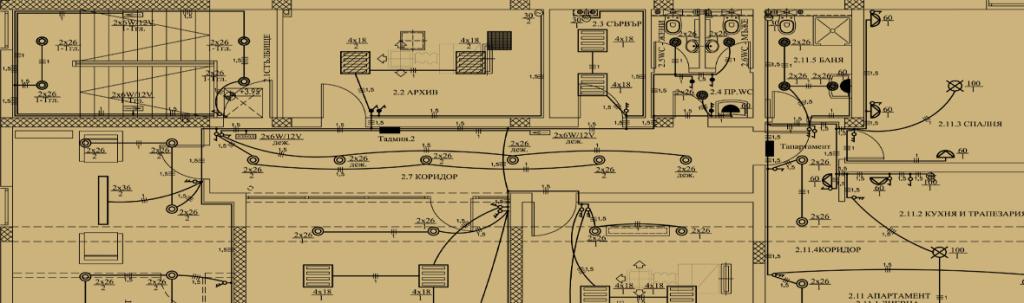 Проектиране на електроинсталации